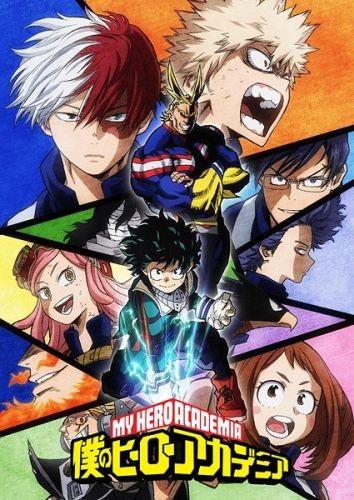 Boku no Hero Academia (2017)