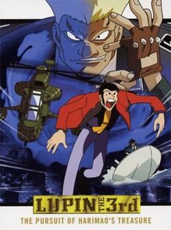 Lupin Sansei: Harimao no Zaihou o Oe!!