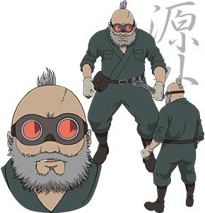 Gengai Hiraga