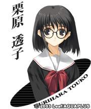 Touko Kurihara