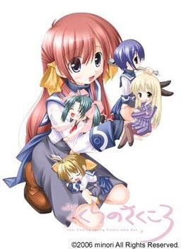 Sakura no Sakukoro -Haru no Ashioto Pleasurable Box-