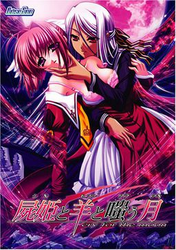 Shiki to Hitsuji to Warau Tsuki ~Cry for the Moon~