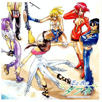 Hikari to Mizu no Daphne Original Soundtrack Vol. 2