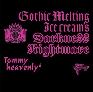 Gothic Melting Ice Cream`s Darkness