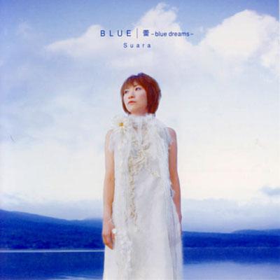 Blue / Tsubomi: Blue Dreams