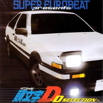 Super Eurobeat Presents Initial D: D Selection