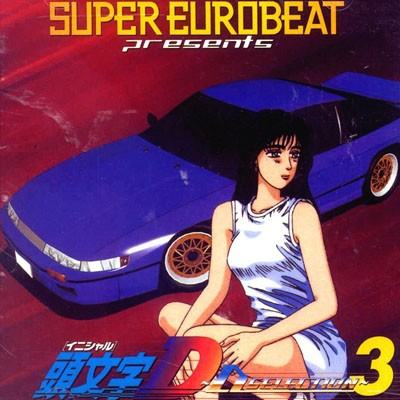 Super Eurobeat Presents Initial D: D Selection 3
