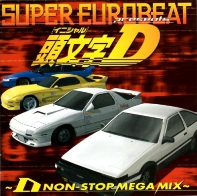 Super Eurobeat Presents Initial D: D Non-Stop Mega Mix