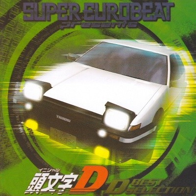 Super Eurobeat Presents Initial D: D Best Selection