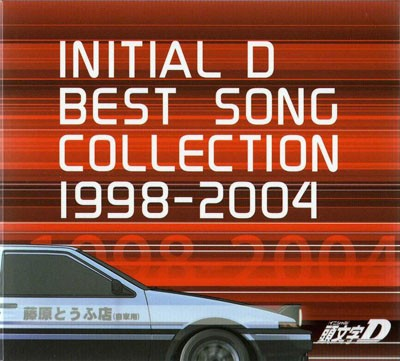 Initial D Best Song Collection 1998-2004