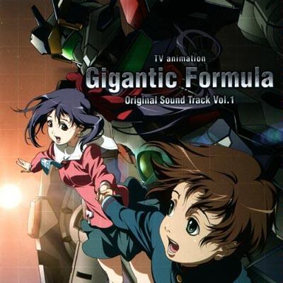 Gigantic Formula Original Sound Track Vol. 1