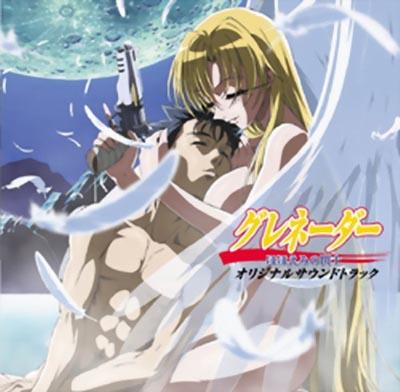 Grenadier: Hohoemi no Senshi Original Soundtrack