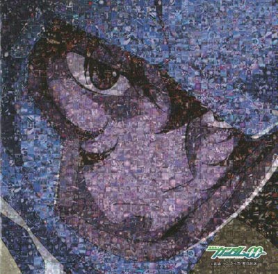 Kidou Senshi Gundam 00 Original Soundtrack 04