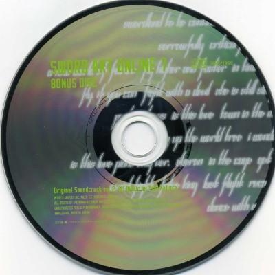 Sword Art Online 7 Bonus Disc: Original Soundtrack Vol. 2