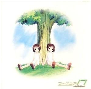 Figure 17 - Tsubasa & Hikaru: Itsuka kono Basho de