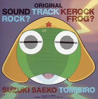Original Sound Track Kerock Rock? Frog?