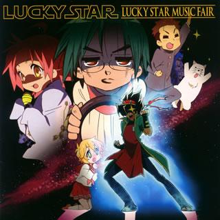 Lucky Star Music Fair