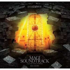 Magi Soundtrack: Up to the Volume on Balbad