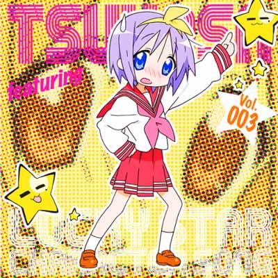 Lucky Star Character Song Vol. 003 Hiiragi Tsukasa