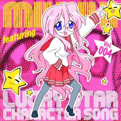 Lucky Star Character Song Vol. 004 Takara Miyuki