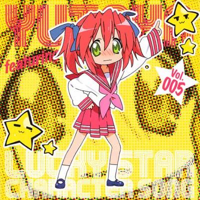 Lucky Star Character Song Vol. 005 Kobayakawa Yutaka