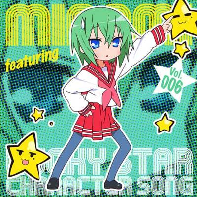 Lucky Star Character Song Vol. 006 Iwasaki Minami