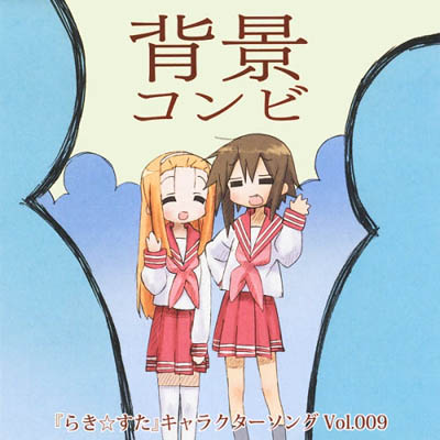 Lucky Star Character Song Vol. 009 Haikei Combination