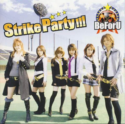 Strike Party!!!