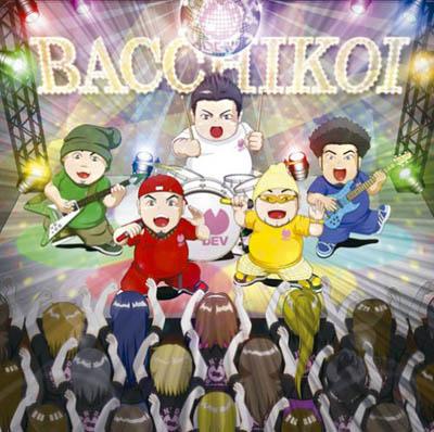 Bacchikoi!!!