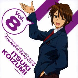 Suzumiya Haruhi no Yuuutsu Character Song Vol. 8 Koizumi Itsuki