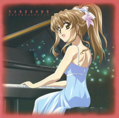 Nogizaka Haruka no Himitsu Original Soundtrack