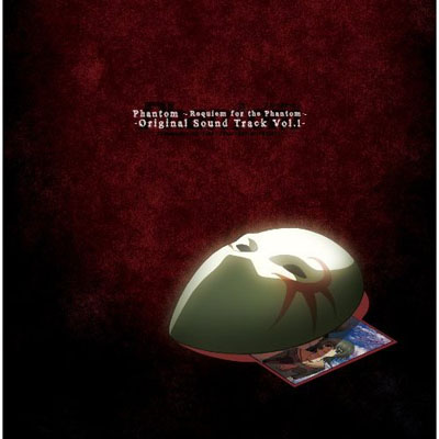 Phantom: Requiem for the Phantom Original Sound Track Vol. 1