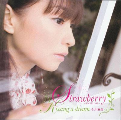 Strawberry: Amaku Setsunai Namida