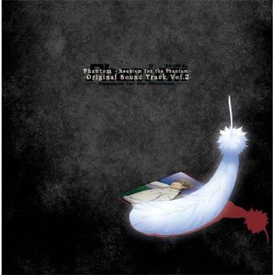 Phantom: Requiem for the Phantom Original Sound Track Vol. 2