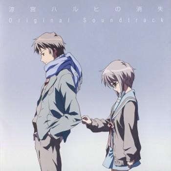 Suzumiya Haruhi no Shoushitsu Original Soundtrack