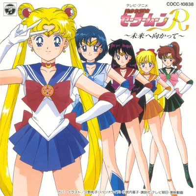 Bishoujo Senshi Sailor Moon R: Mirai e Mukatte