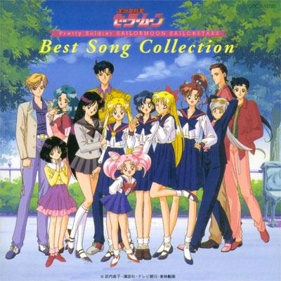 Bishoujo Senshi Sailor Moon Sailor Stars: Best Song Collection