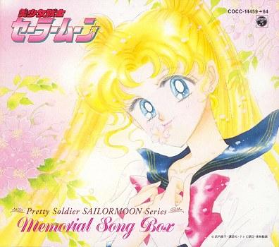 Bishoujo Senshi Sailor Moon Series: Memorial Song Box