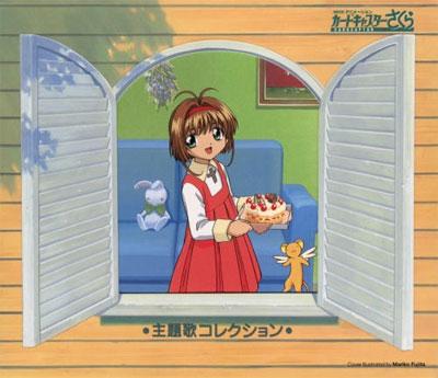 Card Captor Sakura Shudaika Collection