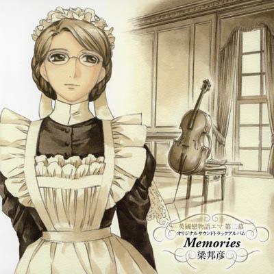 Eikoku Koi Monogatari Emma Dai Ni Ban Original Soundtrack Album Memories