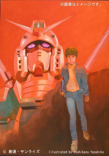 Gundam Songs 145