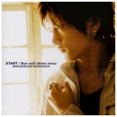 Start / Sun Will Shine Away