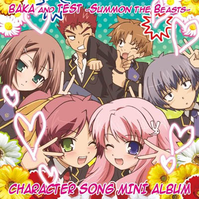 Baka and Test: Summon the Beasts - Character Song Mini Album