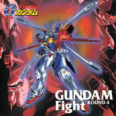 Kidou Butouden G Gundam Gundam Fight: Round 4