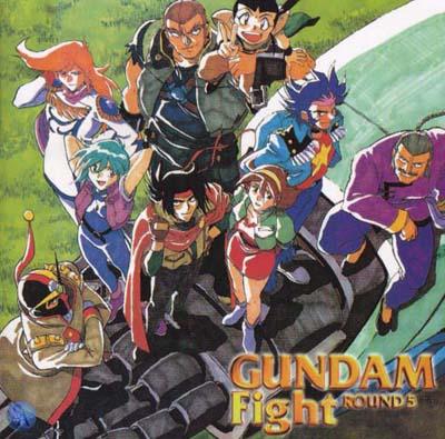 Kidou Butouden G Gundam Gundam Fight: Round 5
