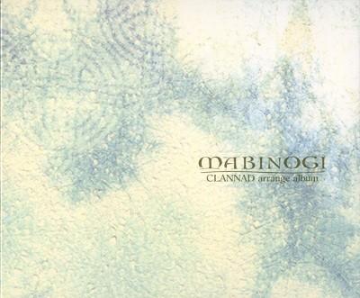 Clannad Arrange Album Mabinogi