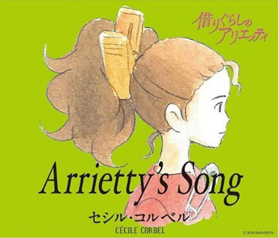 Arrietty`s Song