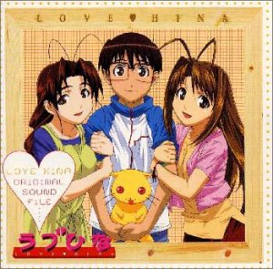 Original Sound File Love Hina