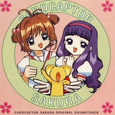 Card Captor Sakura Original Soundtrack
