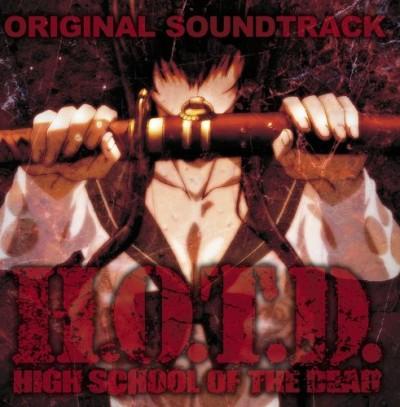 High School of the Dead Original Soundtrack